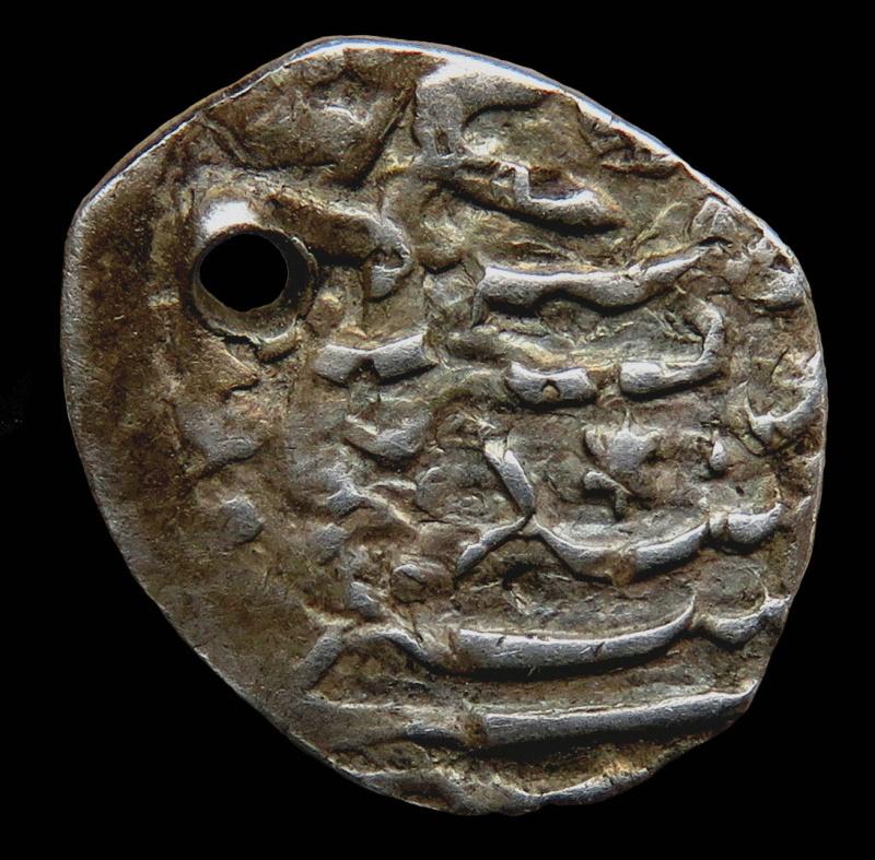 Monnaie Ottomane à Id s.v.p. Img_9621