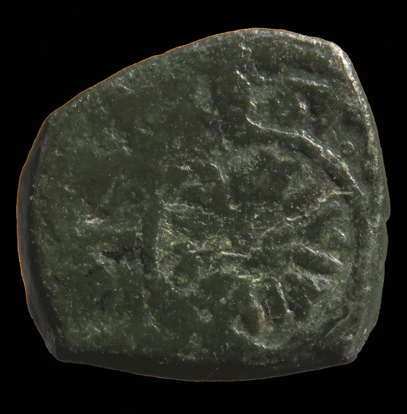 Monnaie de bronze Ottoman ? à identifier s.v.p. Img_9817