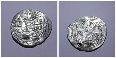 Dírham del 221 H, al-Ándalus, Abderramán II Dirham11