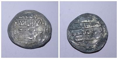 Dírham emiral, al-Ándalus, 168 H, Abderramán I Dirham12