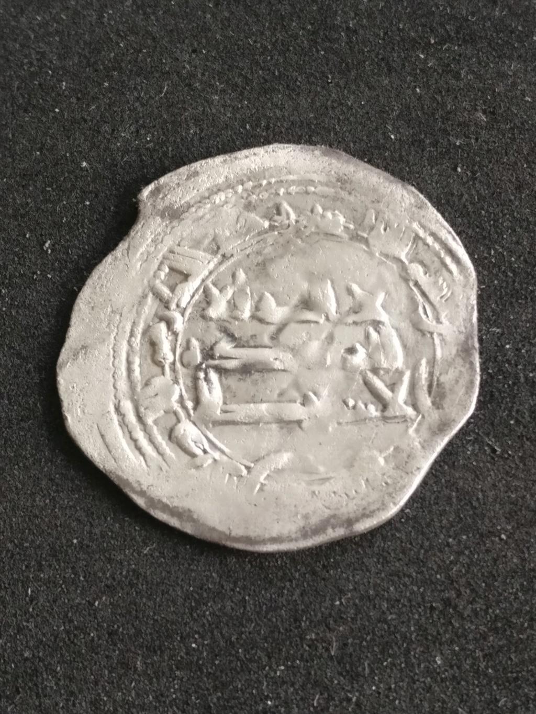 Dírham emiral, al-Ándalus, 2XX H Img_2026