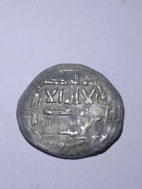 Dírham emiral, al-Ándalus, 168 H, Abderramán I Img_2029