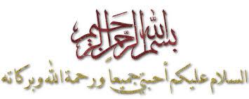 عيدكم مبارك سعيد Images10