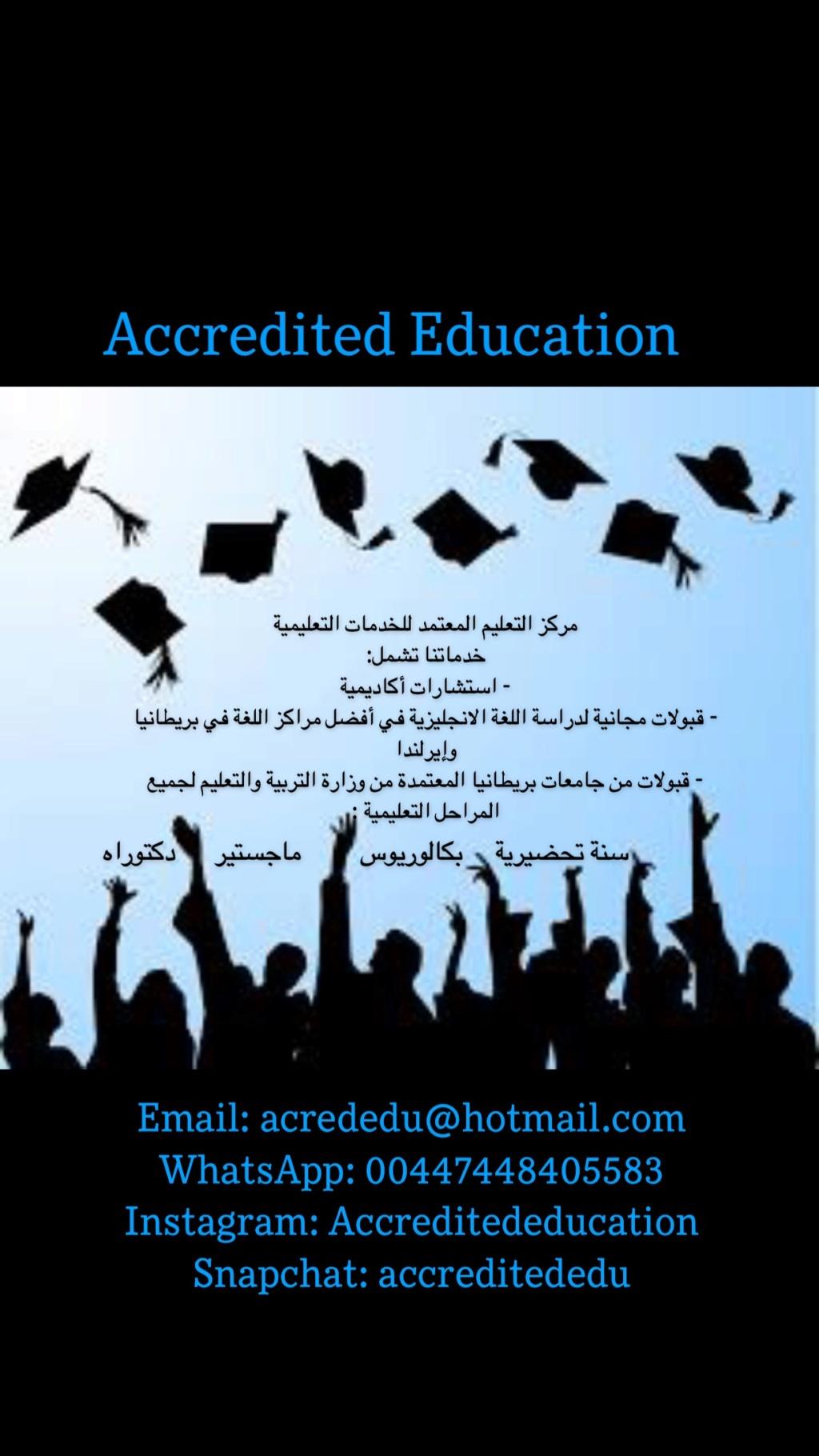 مركز التعليم المعتمد للخدمات التعليمية 0bbec310