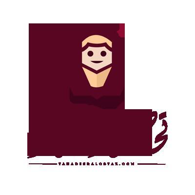 موقع تحاضير الأستاذ منصة المعلمين والمعلمات 12419010