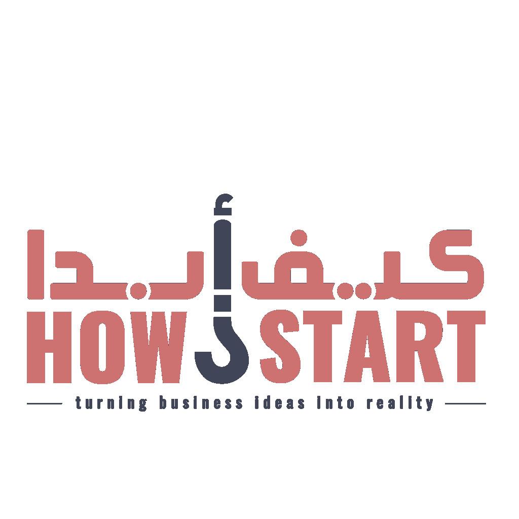 أفكار تجاريه ومشاريع مع موقع كيف أبدا 12453810