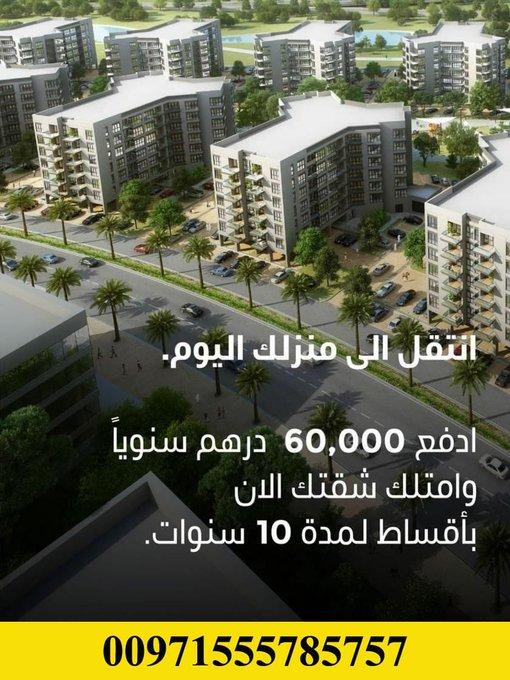 امتلك افضل الشقق السكنية بمدينة الشيخ محمد بن راشد 133