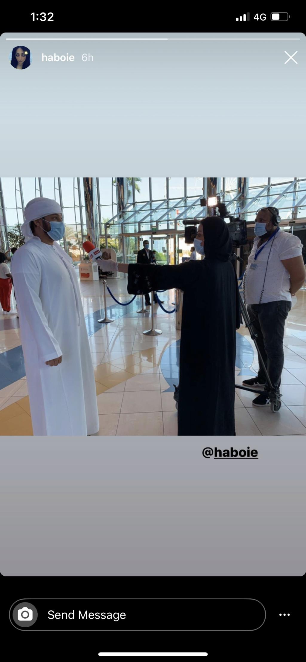 عيسى بدر الكثيري ، Eissa bader alkatheeri مدرب حياة ، كاتب، A life coach 17e0cb10