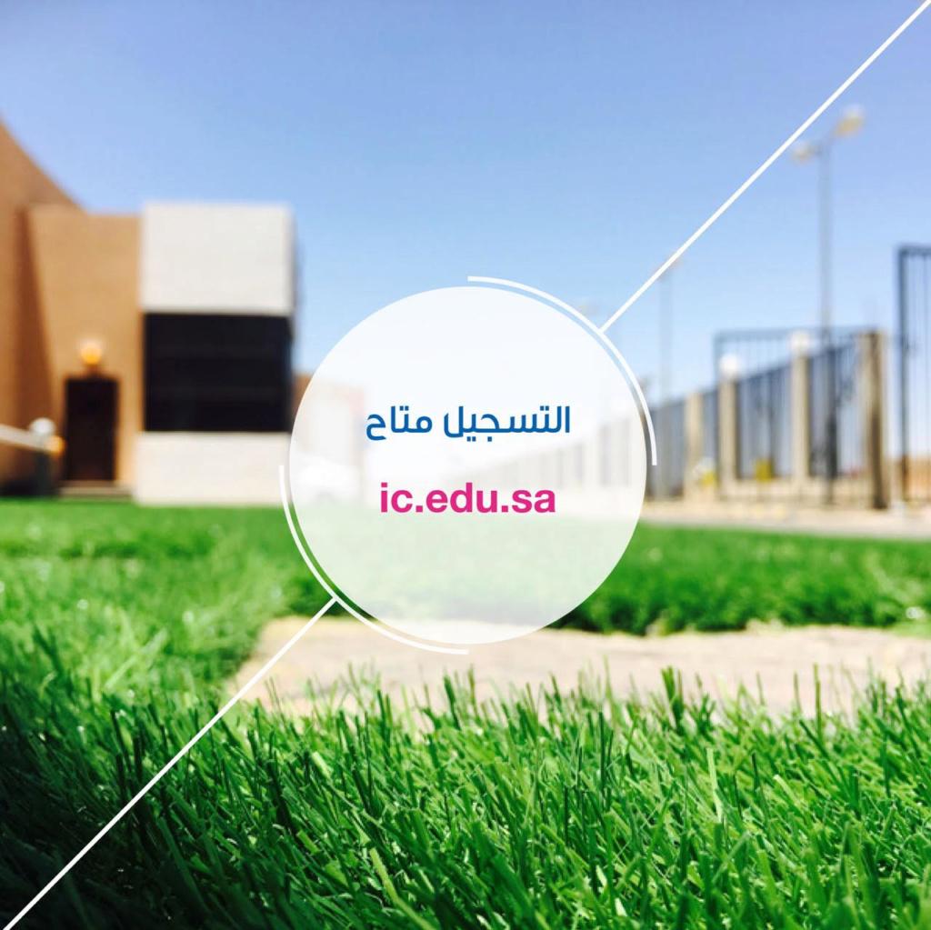 الكليات التقنية العالمية للبنات (شراكة أكسفورد) 2aoyoa10