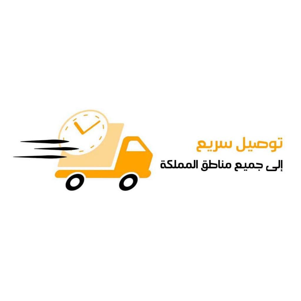 موقع شمعتي - سوق أضواء السيارات في السعودية 328