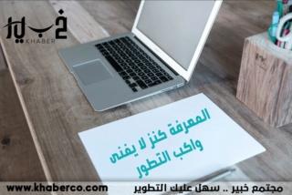 ما هي افضل مواقع للعمل الحر   العمل عن بعد - مجتمع خبير 4f278b10