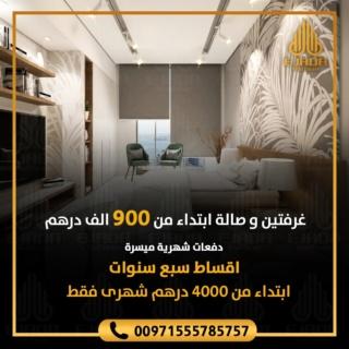 برج بلو ويفز من تايجر العقارية في دبي 8d38b110