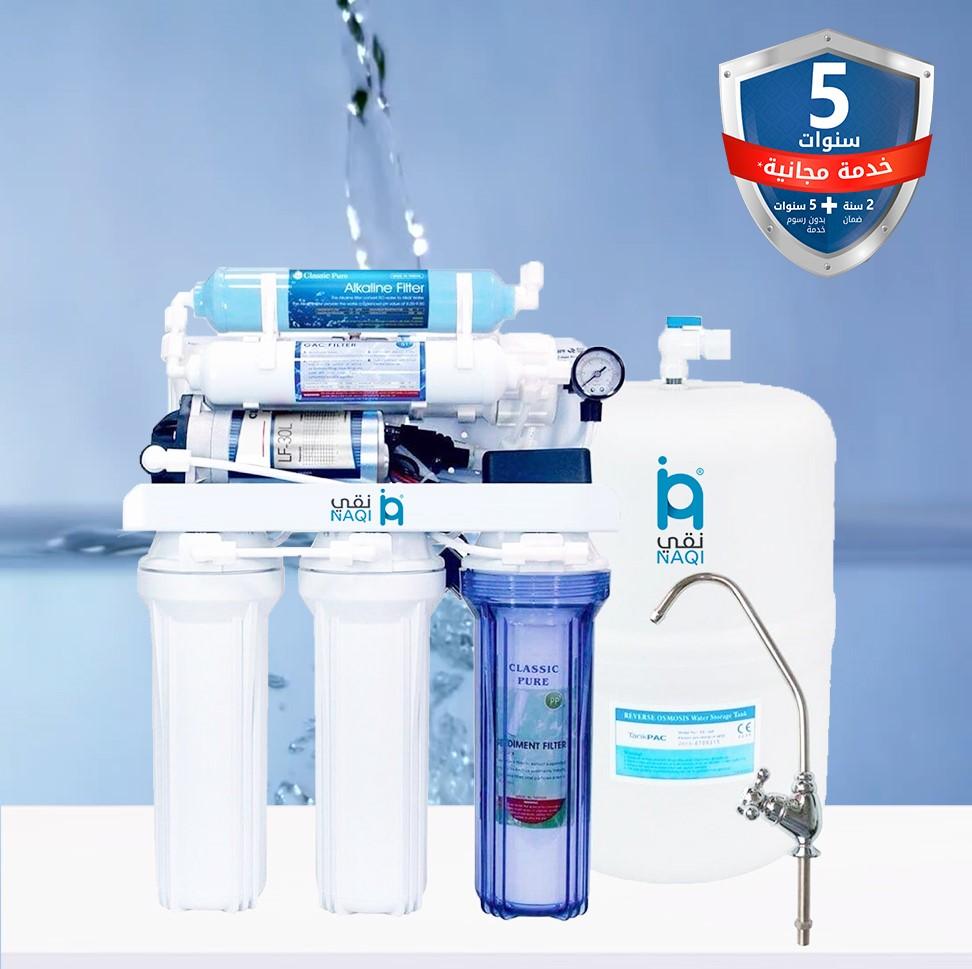 جهاز تحلية منزلي للحصول على مياه نقية وصحية من منزلك Aoo10