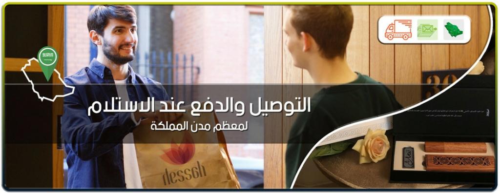 متجر حصه للعطور لكلا الجنسين في السعودية Aoy_y_14