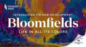 بلوم فيلدز تطوير مصر Bloomf11