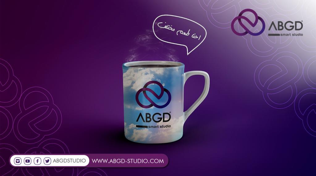 عروض خدمات جديدة من شركة ابجد للتصميم والجرافيك Coffe-10