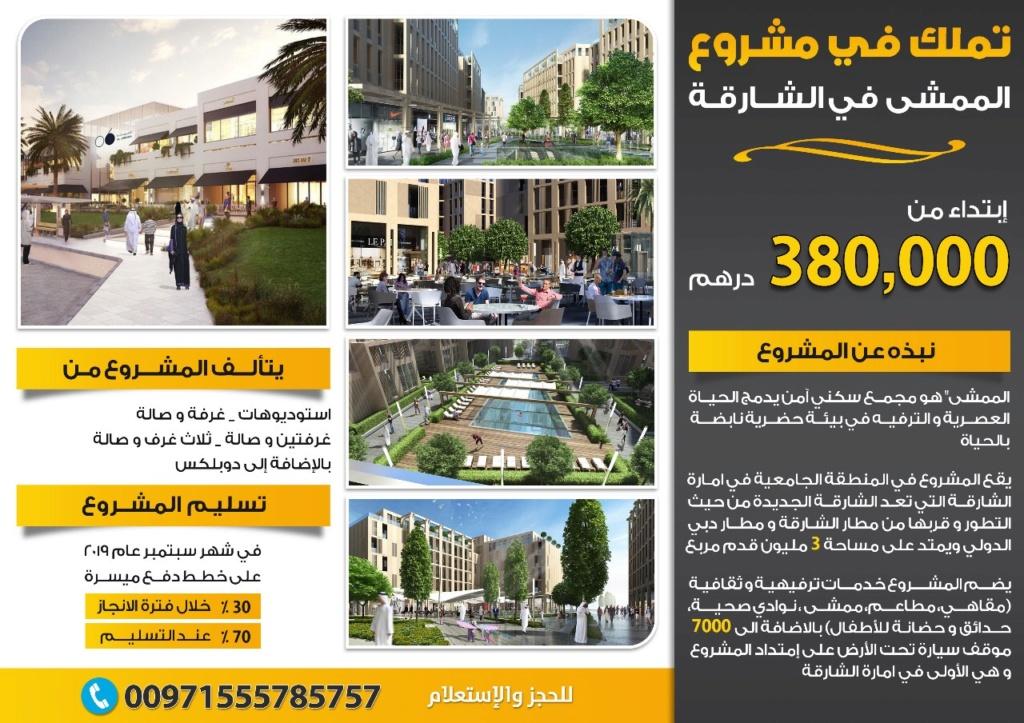 تملك شقة بالقرب من مطار دبى الدولى  De99b310
