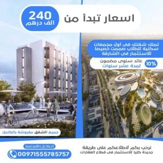 فرصة استثمارية جديدة على مستوى منطقة الخليج Image10