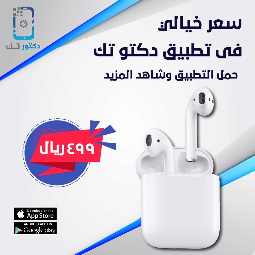 تغير شاشة الايفون فقط 99 ريال في مدينة جدة Img_2012