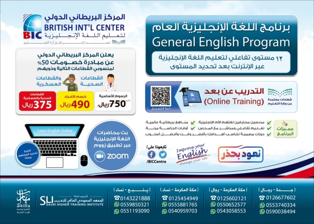 دبلومات تدريبية لمدة سنتين ونصف بشهادات معتمدة Oaay_a10