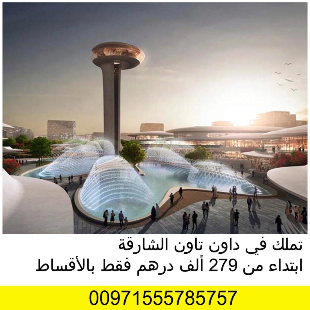 مشروع الجادة هو مجمع سكني آمن يقع بالقرب من مطار دبى الدولى  Photo-12