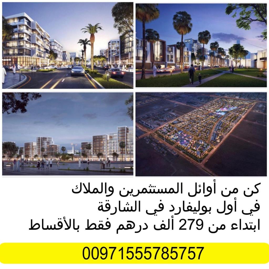 مشروع الجادة هو مجمع سكني آمن يقع بالقرب من مطار دبى الدولى  Photo-13