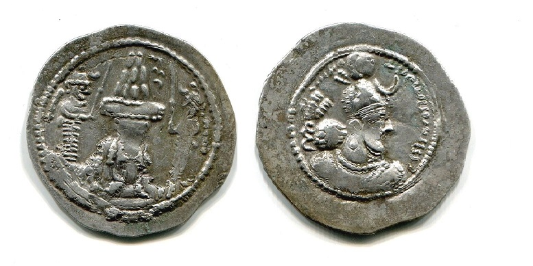 Drachme sassanide pour Yazdgard 1er, atelier de Ray (Rayy) ... 3311