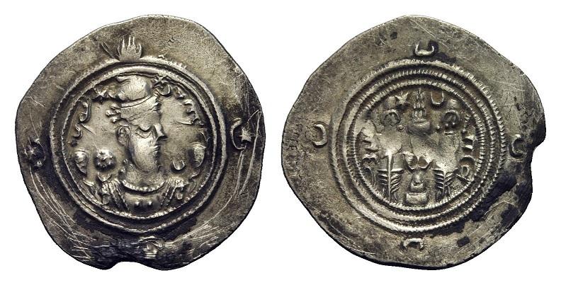 Drachme Khusru II, atelier Artashir Kwarrah, année 1 (rare) ... 3614