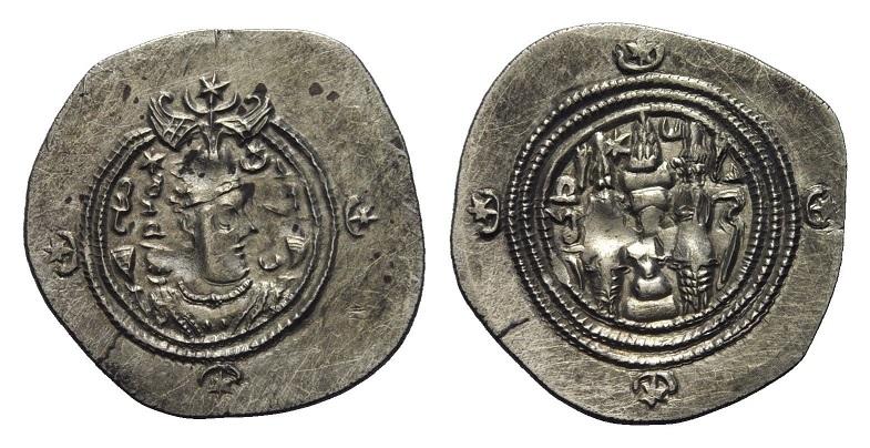 Nouvelle drachme sasánida à identifier 3713