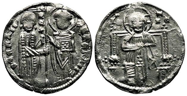 Dinar serbe de Stefan V Dragutin (1345/1355) 3811