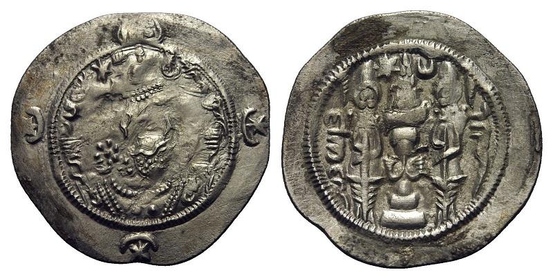 Dracma de Hormazd IV. 3812