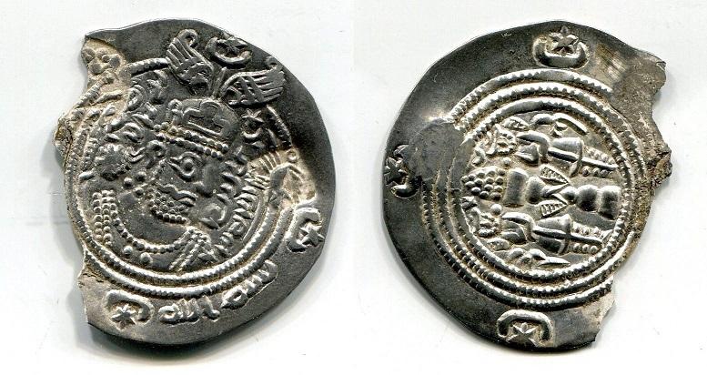 Dracma Árabe-Sasánida de Ziyad b. abï Sufyän. Contramarcas heftalitas. 3911