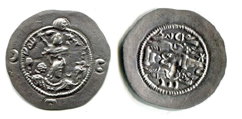 Dracma de Cosroes I. 4011