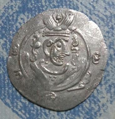 Hemidracma de Tabaristán. Tipo Abzüd-Anónimo. 4211