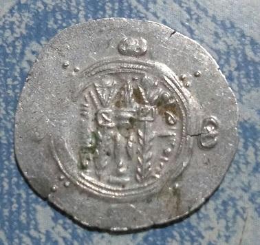 Hemidracma de Tabaristán. Tipo Abzüd-Anónimo. 4310