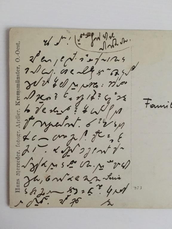 Briefe oder Karten von/an berühmte oder bekannte Personen - Seite 2 Img_4011