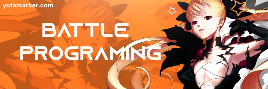 battle programmers alliance