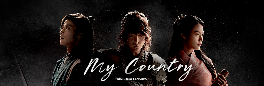 Kingdom Fansubs Rotati19