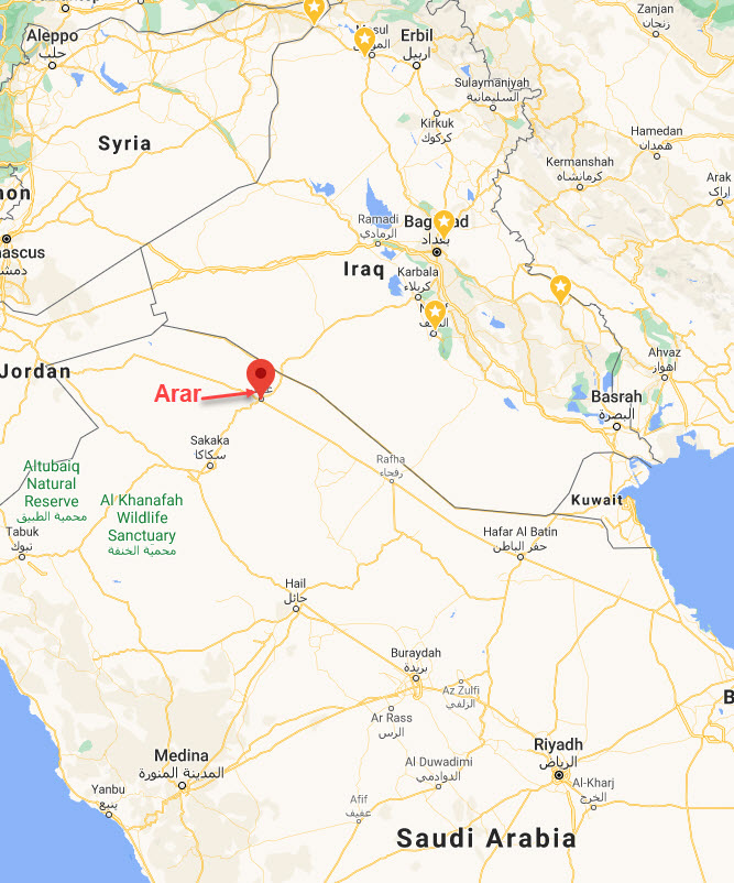 The Iraqi-Saudi Political, Security and Military Committee holds its meeting Arar10