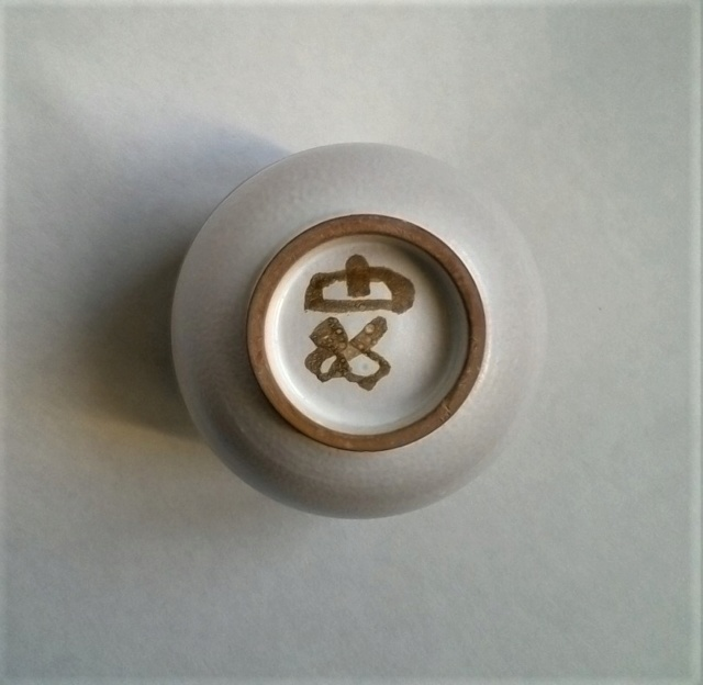 Painted Ball vase marked ID 86? Round310