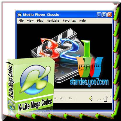 عملاق تشغيل الملفات الصوتية والمرئية K-Lite Mega & Codec Pack 14.55 Final K-lite10
