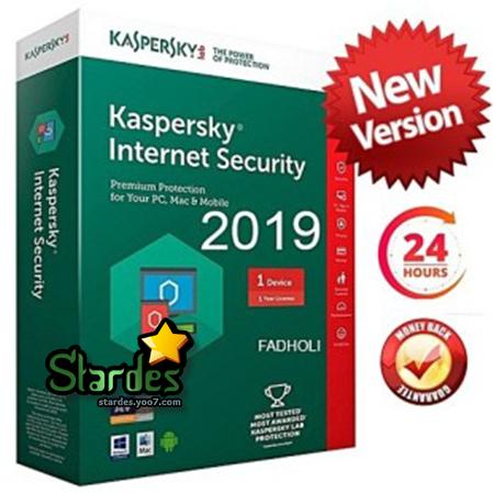 النسخة العربية والنهائيه + التفعيل Kaspersky Internet Security 2019 19.0.0.1088 Kasper10