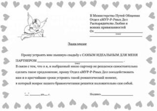 ЛОВИМ НОВОГОДНИЕ ЧУДЕСА! 08bb1910