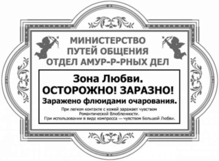 ЛОВИМ НОВОГОДНИЕ ЧУДЕСА! Ad894710