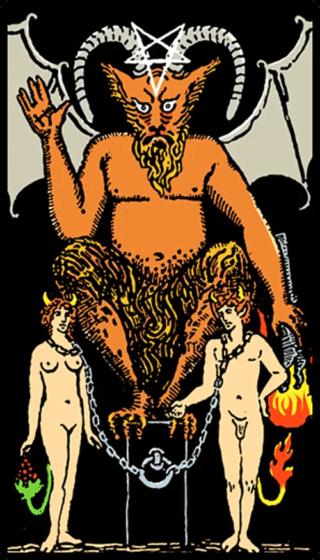 15 Дьявол Cea31510