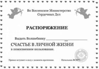 ЛОВИМ НОВОГОДНИЕ ЧУДЕСА! Ee768510