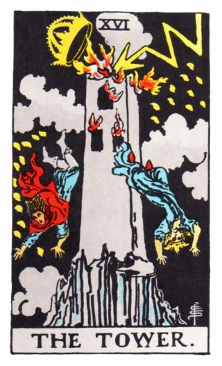 16 Башня Ff88f910
