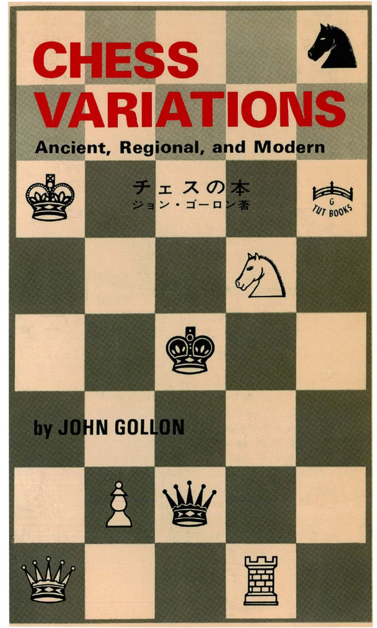 Chess variations, ancient, regional, and modern  Book Gollon Img_2557