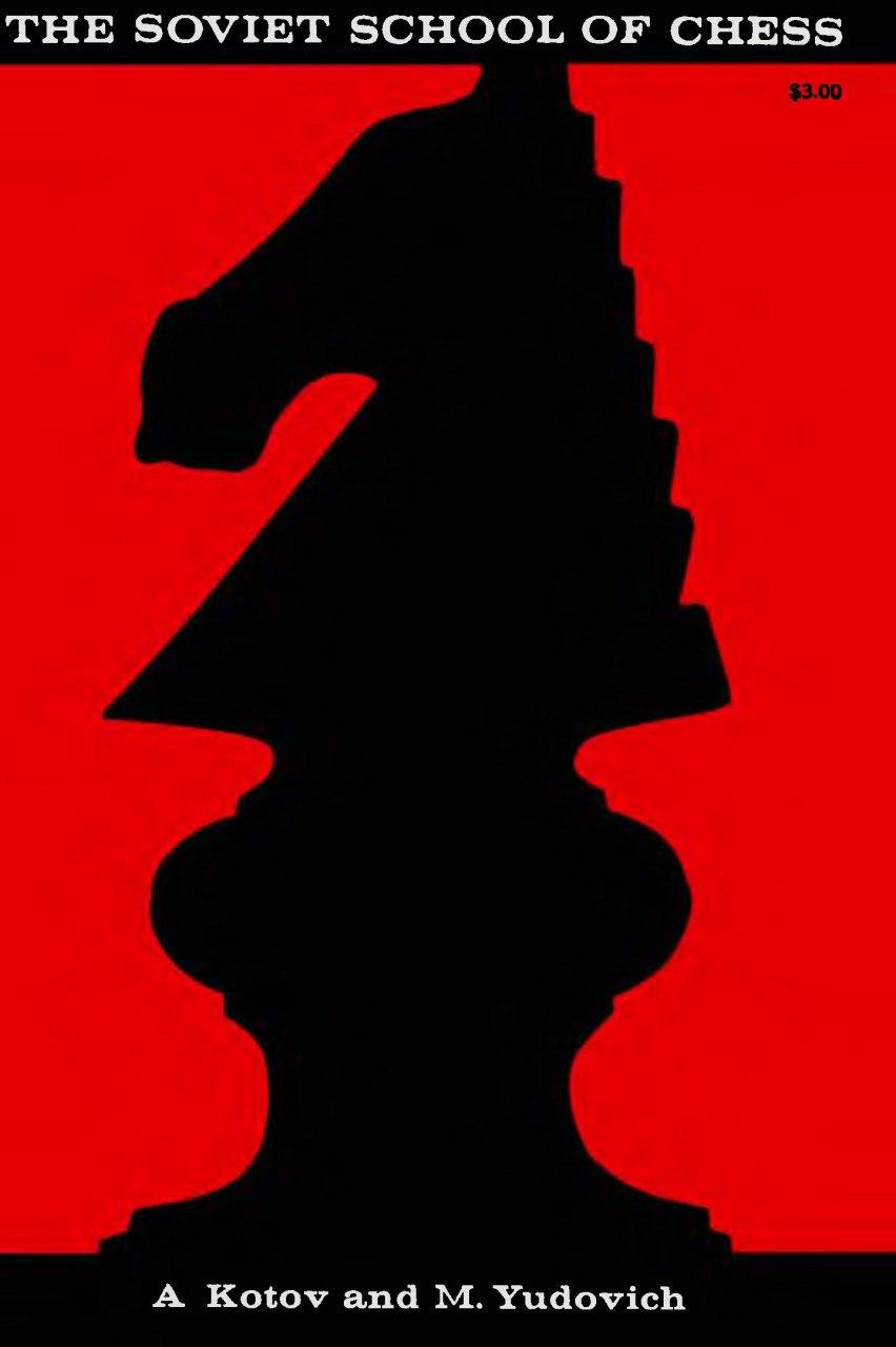 The Soviet chess school  Book by Alexander kotov Img_2562