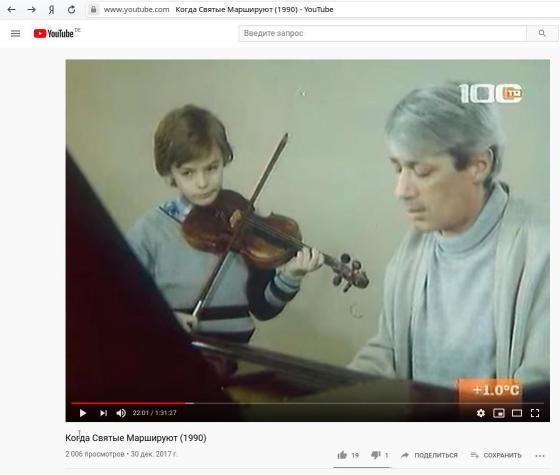 Александр Хочинский Ia10